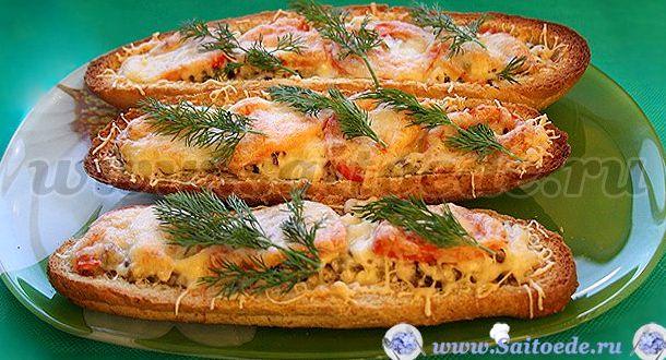 Сэндвич из батона в духовке рецепт