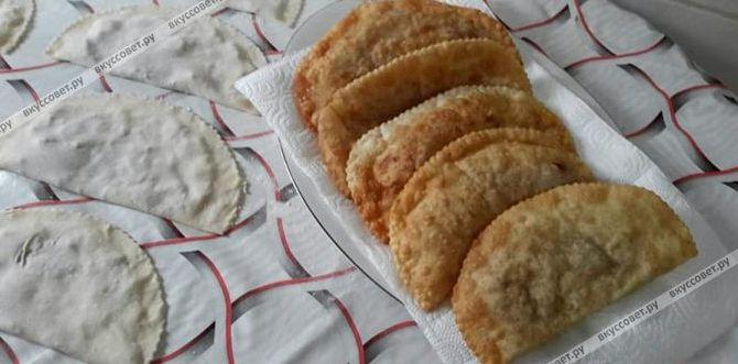 Вкусные и сочные чебуреки рецепт пошаговый рецепт