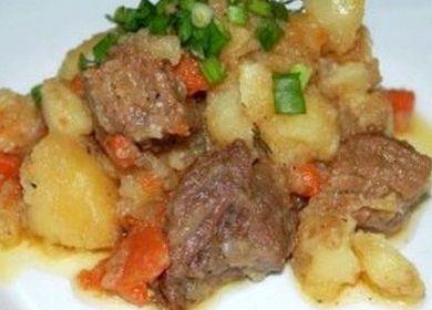 Говядина с картошкой в казане рецепт с фото