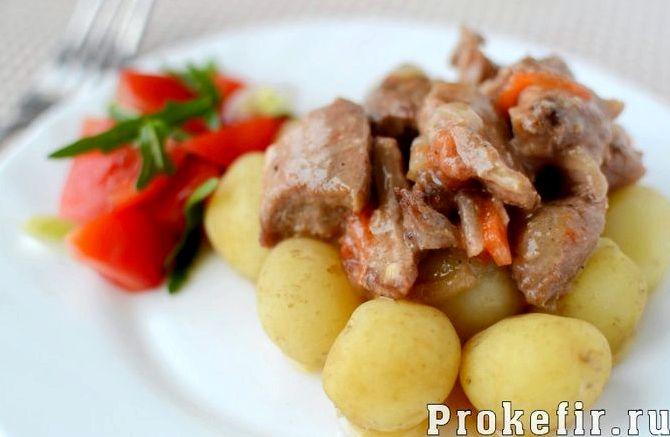 Гуляш венгерский из говядины с подливкой рецепт с фото пошагово
