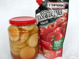kabachki-s-ketchupom-chili-torchin-recept-na_1.jpg