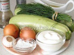 kabachki-tushenye-v-smetane-s-chesnokom-recept_1.jpeg