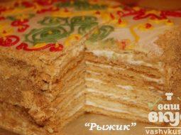 klassicheskij-tort-ryzhik-recept-s-foto_1.jpg