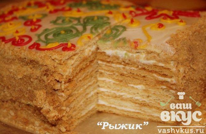 Классический торт рыжик рецепт с фото
