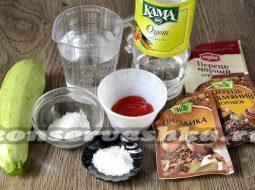 marinovannye-kabachki-s-ketchupom-chili-recept_1.jpg