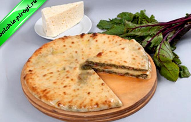 Осетинские пироги рецепт с листьями свеклы