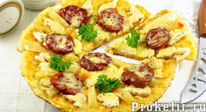 Рецепт Пирожки за 10 минут - I.ua.
