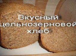 recept-hleba-dlja-hlebopechki-panasonik_1.jpg