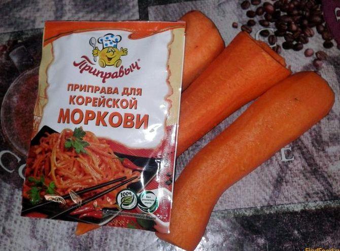 Рецепт морковь по-корейски с приправой