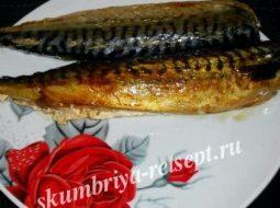 recept-skumbrii-gorjachego-kopchenija-v-domashnih_1.jpg