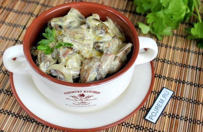 Грибы жареные в сметане рецепт с фото пошагово