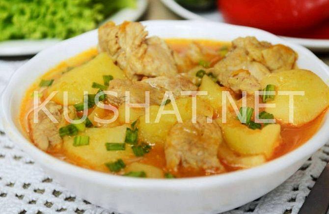 жаркое из свинины с картошкой рецепт с фото пошагово