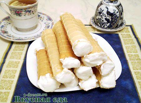 Белковый крем рецепт для трубочек вафельных