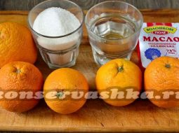 cukaty-iz-apelsinovyh-korok-recept-julii-vysockoj_1.jpg