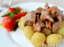 guljash-iz-govjadiny-v-multivarke-recept-s-foto_1.jpg