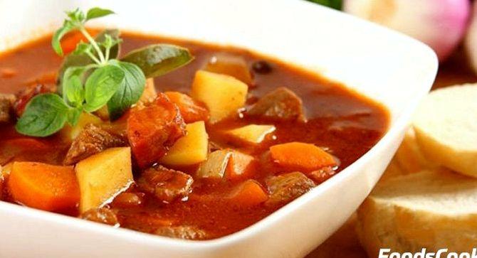 Гуляш из говядины венгерский с подливкой рецепт с фото пошагово