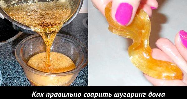 Как варить пасту для шугаринга в домашних условиях рецепт