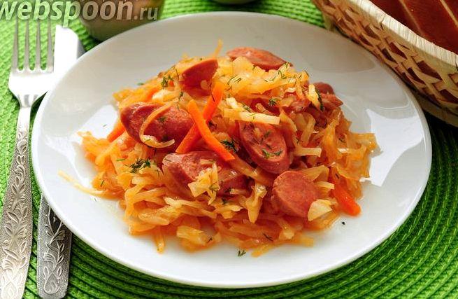 Капуста тушеная с картошкой с сосиской рецепт с фото