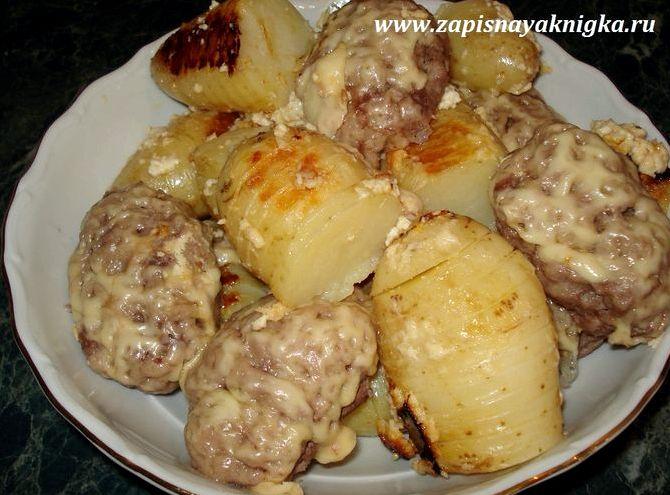 Картошка в духовке с котлетами рецепт с фото