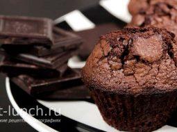 keksy-shokoladnye-recept-s-foto-poshagovo_1.jpg