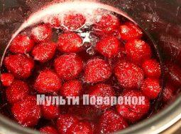 klubnichnoe-varene-recept-v-multivarke-redmond_1.jpg