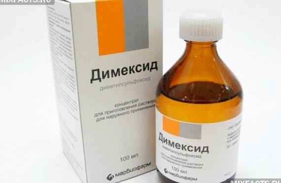 Лечение пяточной шпоры димексидом рецепт