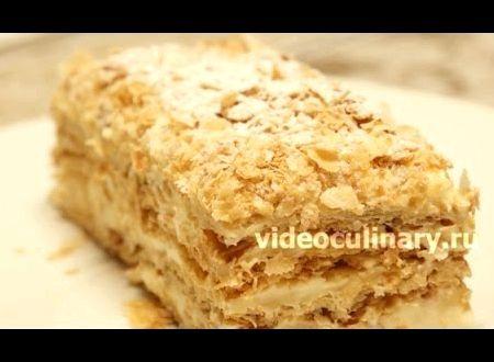 Наполеон торт рецепт классический от бабушки эммы