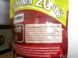 ogurcy-s-ketchupom-chili-torchin-recept-na_1.jpg