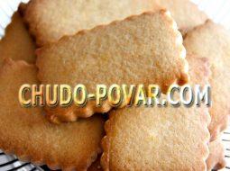 pechene-domashnee-recept-prostoe-na-margarine_1.jpg