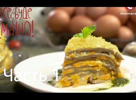 Печеночный торт от аллы ковальчук рецепт