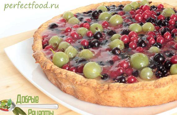 Песочное тесто рецепт для пирога с ягодами рецепт
