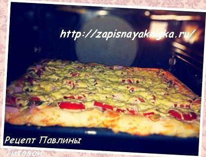 Пицца из готового дрожжевого слоеного теста рецепт с фото