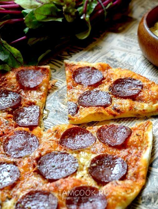 Пицца пепперони в домашних условиях рецепт с фото