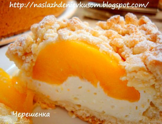 Пирог творожный с персиками консервированными рецепт с фото