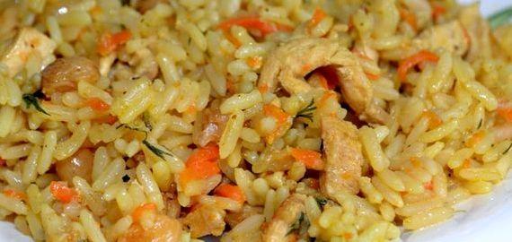Плов с курицей рецепт с фото пошаговый
