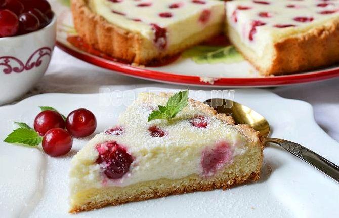 Простой пирог с вишней из песочного теста рецепт