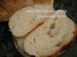 recept-derevenskogo-hleba-v-duhovke-v-domashnih_1.jpg