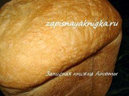 recept-hleba-dlja-hlebopechki-na-900-gramm_1.jpg