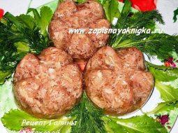 Рецепт холодца из курицы и свиной рульки