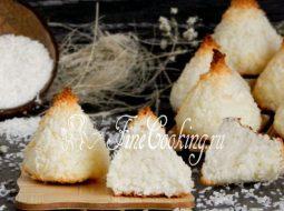 Рецепт печенья кокосанка в домашних условиях