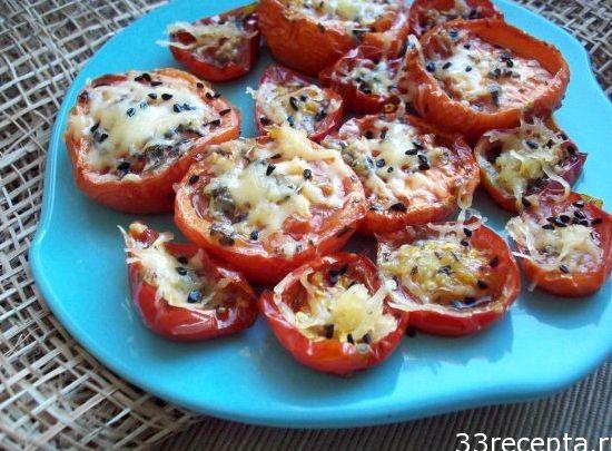 Рецепт помидоры запеченные в духовке рецепт с фото