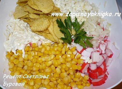 Рецепт салат с крабовыми палочками и кукурузой и капустой