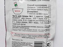 recept-testa-dlja-piccy-s-drozhzhami-saf-moment_1.jpg