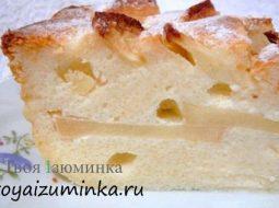 recept-tvorozhnaja-zapekanka-s-jablokami_1.jpg