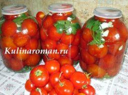 recept-zasolki-pomidorov-na-zimu-palchiki_1.jpg