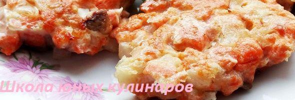 Рубленные котлеты из рыбы рецепт с фото