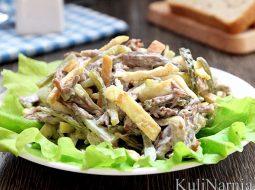 salat-ministerskij-s-govjadinoj-recept-s-foto_1.jpg