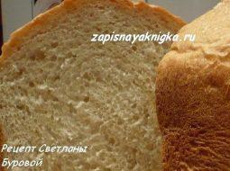 samyj-vkusnyj-hleb-v-hlebopechke-recept_1.jpg