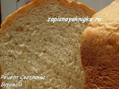 Самый вкусный хлеб в хлебопечке рецепт