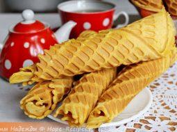 Вафли домашние рецепт в вафельнице хрустящие